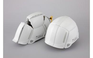 "A-20  ~まさかの時の備えに~防災用折りたたみヘルメット""ブルーム""1個"