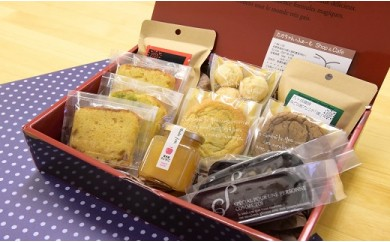 たかちゃん・ふぁーむ Shop&Cafe セット
