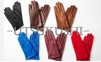769 <美指-UTSUKUSHI->婦人羊革手袋ノーマル<手囲い21cm>