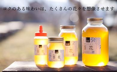 [№5905-0100]養蜂場からお届け 国産百花蜂蜜  2400g