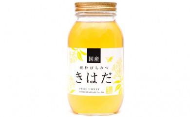 [№5905-0101]養蜂場からお届け 国産きはだ蜂蜜 1200g
