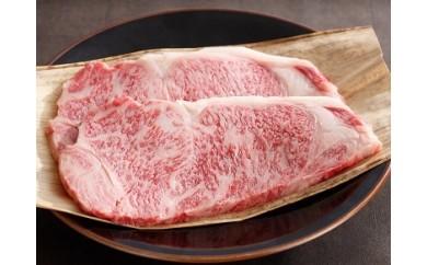 近江牛[特] ステーキ用 サーロイン 200g×2枚