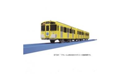 西武鉄道グッズセット C