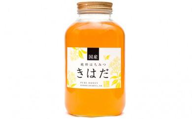 [№5905-0102]養蜂場からお届け 国産きはだ蜂蜜 2400g