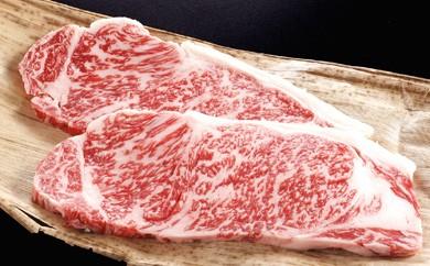 近江牛[吟] ステーキ用 サーロイン 200g×2枚