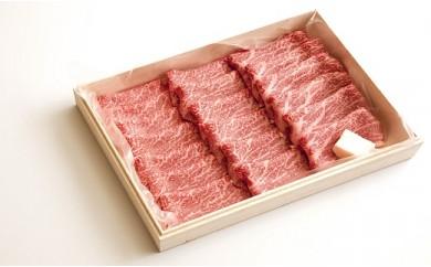 リンゴ和牛信州牛すき焼き用モモ肉