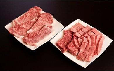 リンゴ和牛信州牛特選サーロインステーキと焼肉用希少部位詰め合わせ