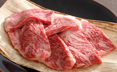 近江牛[吟] 焼肉用 サーロイン 400g