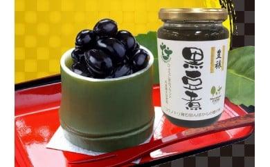 A-55 丹波黒大豆の黒豆煮250g