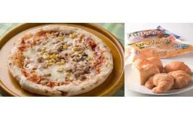 A-33 宇佐産小麦使用「南の大地ピザ&パン」