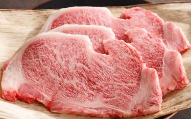 近江牛[極] ステーキ用 サーロイン 200g×3枚