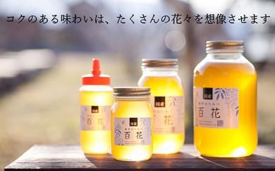 [№5905-0099]養蜂場からお届け 国産百花蜂蜜 1200g