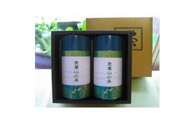 愛鷹山の茶 普通煎茶 200g×2缶