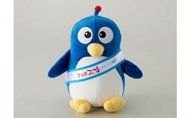 長崎ペンギン水族館オリジナル【アバちゃん】ぬいぐるみ