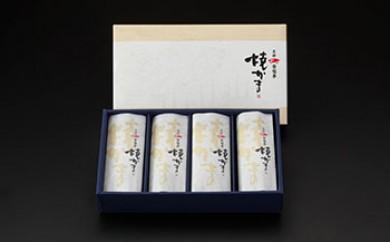 長崎香福亭「焼かま」15本セット