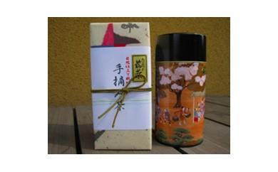 愛鷹山の手摘み茶 やぶきた (自然仕立て栽培)