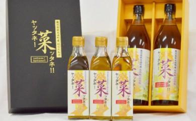 純国産なたね油「鹿児島大崎ヤッタネ!菜ッタネ!」