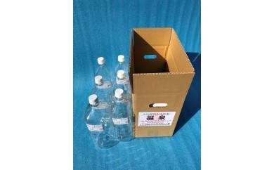 伊豆の温泉 2Lペットボトル×6本セット
