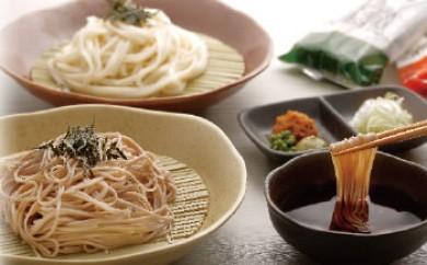 大兼製麺の島田うどんと島田そばセット