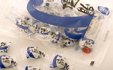 こしき海洋深層水塩飴 10袋