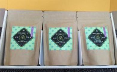 桑抹茶3袋(身体にやさしいオーガニック)