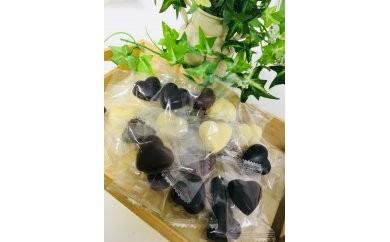 【訳あり!数量限定!期間限定】砂糖不使用チョコレート30粒パック