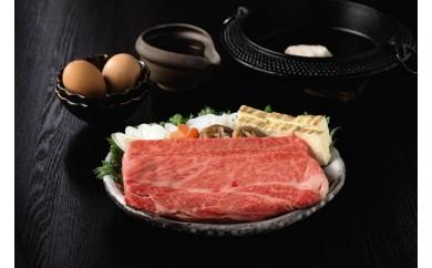 〈東京・つきぢ田村〉 飛騨牛すき焼き