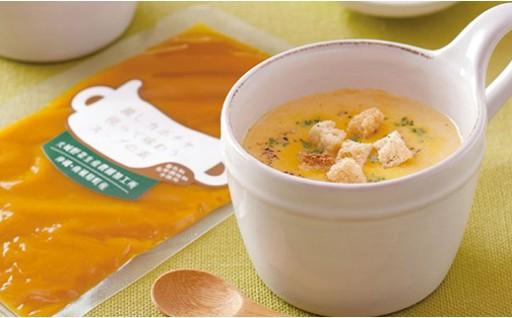 0101 かぼちゃスープと漉しカボチャ使って味わうスープの素