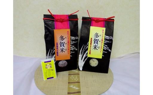 A025 古代米もち米VS古代米うるち米ランクアップ多賀米食べ比べ