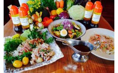 「サラダだけじゃない」地元洋食屋のカルパッチョソース
