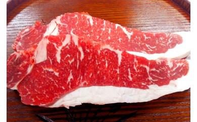 北海道ハーブ牛ロースステーキ(1.28kg)