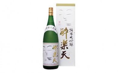 純米大吟醸 酔楽天(720ml)