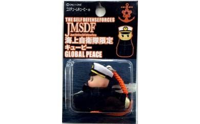 【潜水艦】海上自衛隊コスチュームキューピー