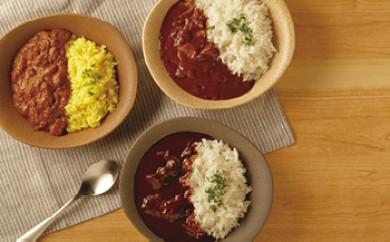 玉ねぎの旨みがとろけた3種の贅沢カレー