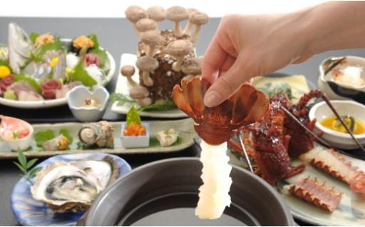 【D20】紀北町 旬の魚介食べ尽くしプラン 宿泊利用券