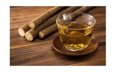☆自家焙煎☆北海道産ごぼう使用!佐藤農場のごぼう茶