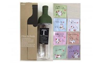 フィルターインボトル(緑)+ひょうきん猫のみたらしちゃんの一煎パック(10g×7袋)