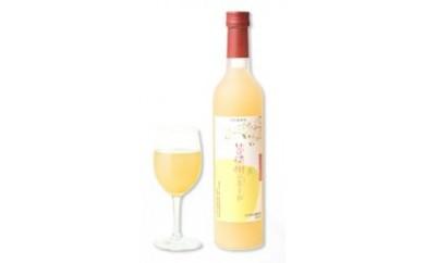菩提樹のミード 500ml -北海道初 はちみつのお酒ー