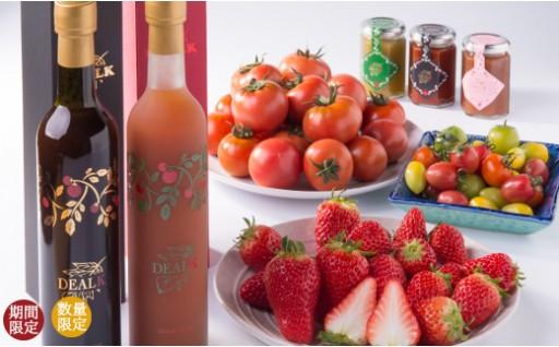 【E11】【伊勢志摩サミット採用】極上200%トマトジュース・TOMAPPLE JUICE、甘熟トマトといちごの詰め合わせ 大盛りタイプ(年2回)