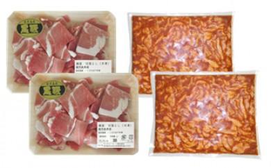 鹿児島県産黒豚セット