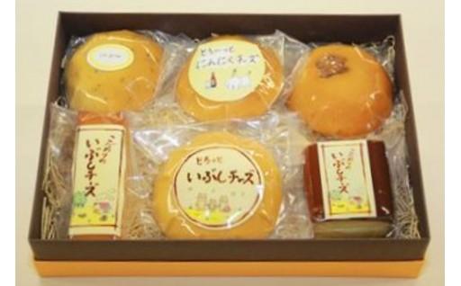 1011801_いぶしチーズ6種詰め合わせ