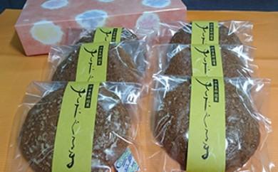 沖永良部島の黒糖をふんだんに使った懐かしい味のお菓子「さたぐるま」