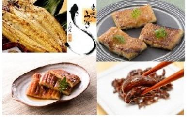 鹿児島県大隅産 千歳鰻の ★数量限定★鰻の味噌焼・白焼・蒲焼・焼肝セット