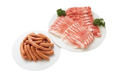 かごしま黒豚「優美豚」スペシャルスライスセット