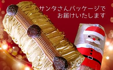 平成29年11月12月限定販売!【和栗ロール】に今ならモカ大福・モンブラン大福・ローソクのプレゼント付です
