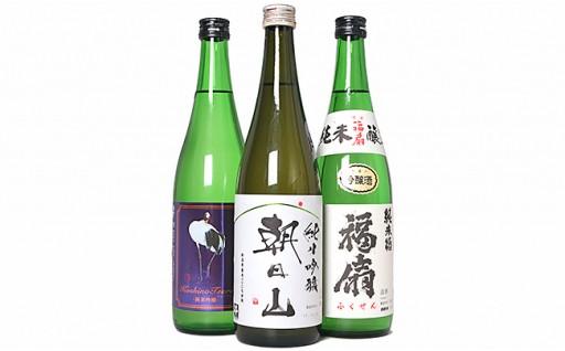1H-042 隠れた銘酒飲み比べセット(純米酒720ml×3本)
