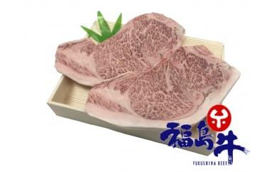 【400g】A5,A4銘柄福島牛 サーロインステーキ