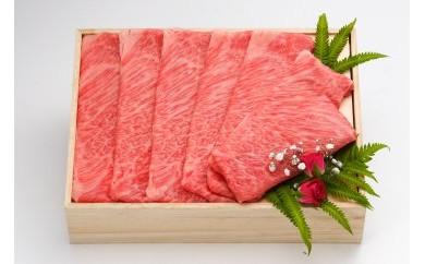 肉質等級4以上!  濃厚な旨味ととろける柔らかさ『銘柄福島牛』リブロースすき焼き用 500g