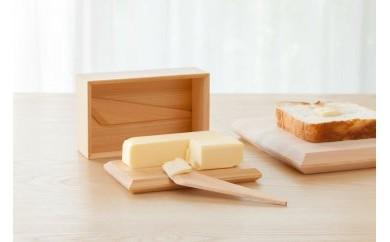 箱根の間伐材を利用したバターケース&ナイフ