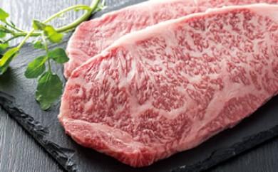 秋田県産和牛ロース ステーキ用(210g×2枚)